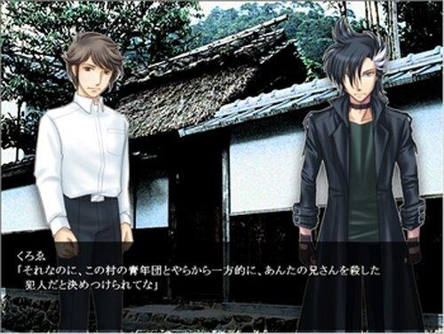 陽炎の郷 Game Screen Shot2
