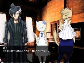 陽炎の郷 Game Screen Shot3