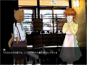 陽炎の郷 Game Screen Shot4