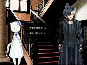 陽炎の郷 Game Screen Shot5