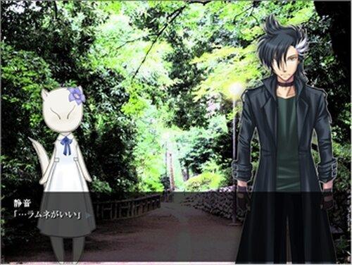 陽炎の郷 Game Screen Shots