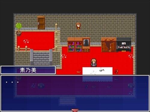 このハロウィンパーティで一人。 Game Screen Shots