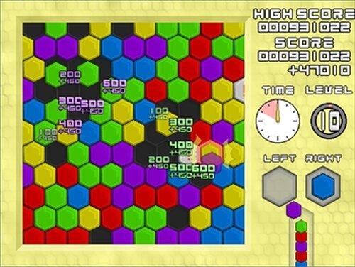 はにかむこねくた Game Screen Shot3