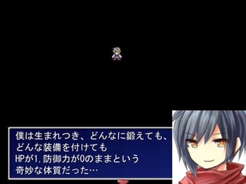 勇気ある男の冒険 Game Screen Shot2