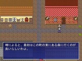 勇気ある男の冒険 Game Screen Shot3