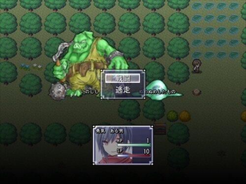 勇気ある男の冒険 Game Screen Shot4