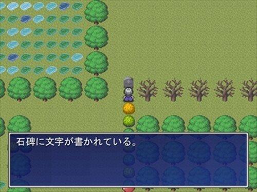 勇気ある男の冒険 Game Screen Shot5