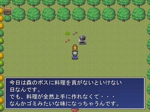 勇気ある男の冒険 Game Screen Shots