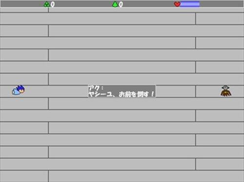ヤシーユのシンプルアクション Game Screen Shot5