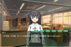 オモイ オモイ Game Screen Shot2