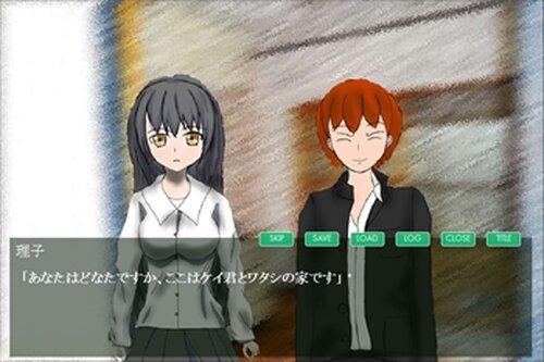 オモイ オモイ Game Screen Shot4