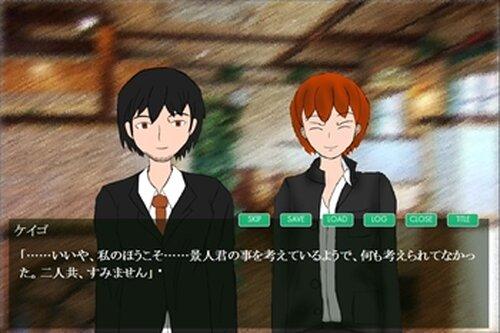 オモイ オモイ Game Screen Shot5