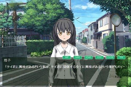 オモイ オモイ Game Screen Shots