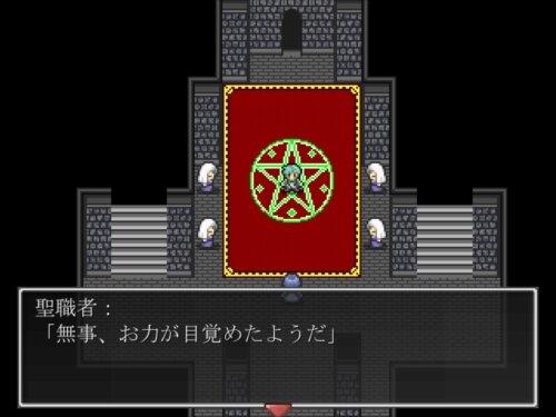 大きな樹の中で Game Screen Shot1