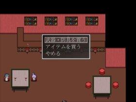 大きな樹の中で Game Screen Shot4