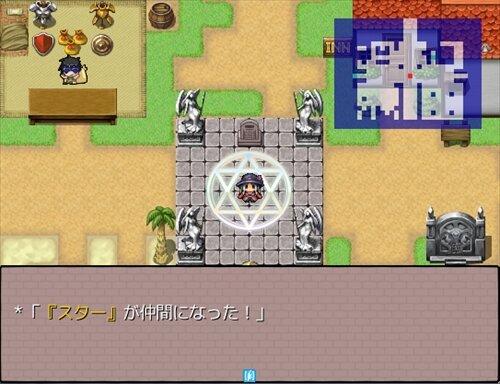 まじふぉろ! Game Screen Shot