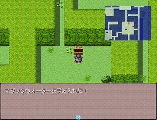 まじふぉろ! Game Screen Shot4