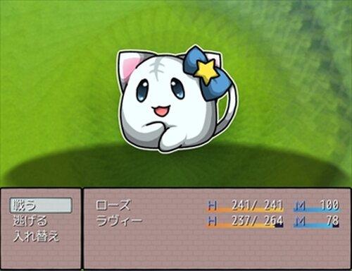 まじふぉろ! Game Screen Shot5