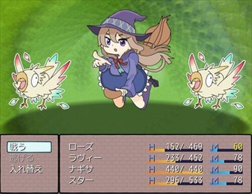 まじふぉろ! Game Screen Shots