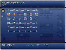 Dな食卓 Game Screen Shot4