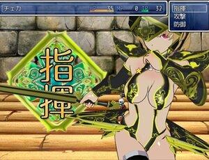 Dな食卓 Game Screen Shot