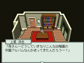 おもいでのアルバム Game Screen Shot2