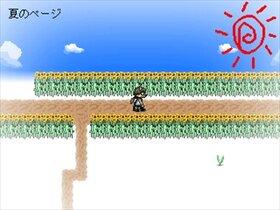 おもいでのアルバム Game Screen Shot3