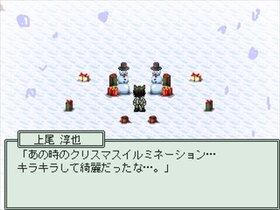おもいでのアルバム Game Screen Shot5