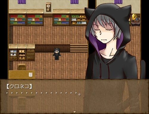「クロネコのはなし」 ver2.03 Game Screen Shot2