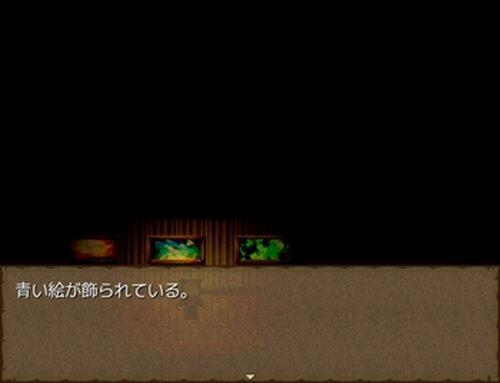 「クロネコのはなし」 ver2.03 Game Screen Shot3