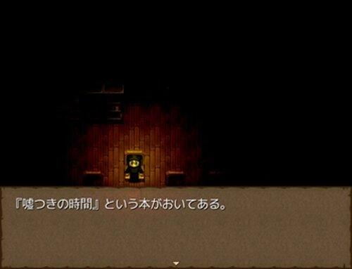 「クロネコのはなし」 ver2.03 Game Screen Shot4