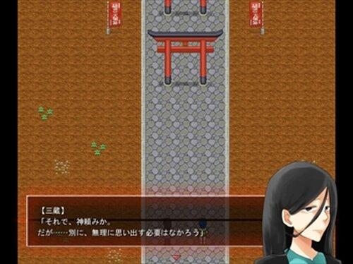 記憶探求異譚 Game Screen Shot2
