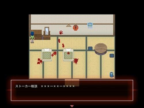 記憶探求異譚 Game Screen Shot3