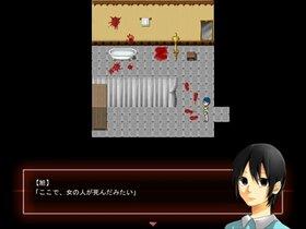 記憶探求異譚 Game Screen Shot5