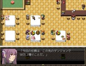 冒険者の街 Game Screen Shot2