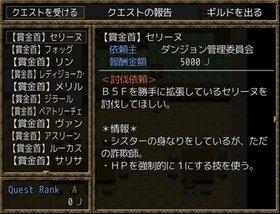 冒険者の街 Game Screen Shot3
