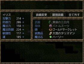 冒険者の街 Game Screen Shot5