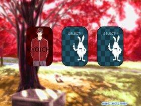 有栖川三兄弟の銀色週間 Game Screen Shot2