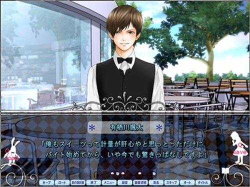 有栖川三兄弟の銀色週間 Game Screen Shot4