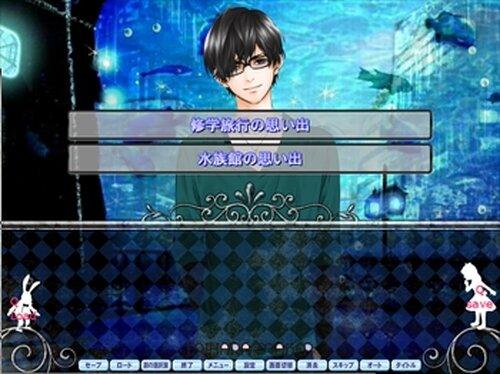 有栖川三兄弟の銀色週間 Game Screen Shot5