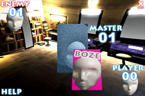 BOZE OR AFRO Game Screen Shot