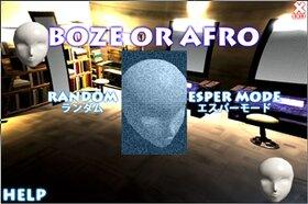 BOZE OR AFRO Game Screen Shot2