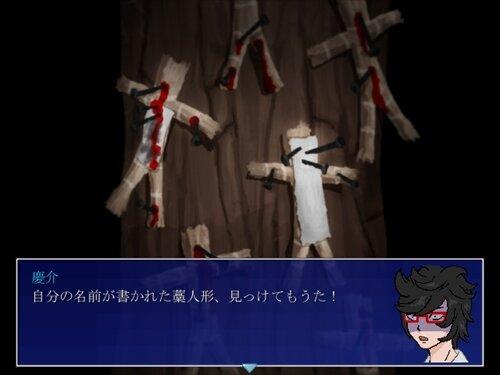 廃墟からSOS Game Screen Shot1