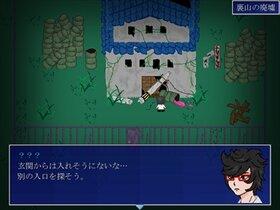 廃墟からSOS Game Screen Shot3