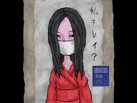 廃墟からSOS Game Screen Shot4