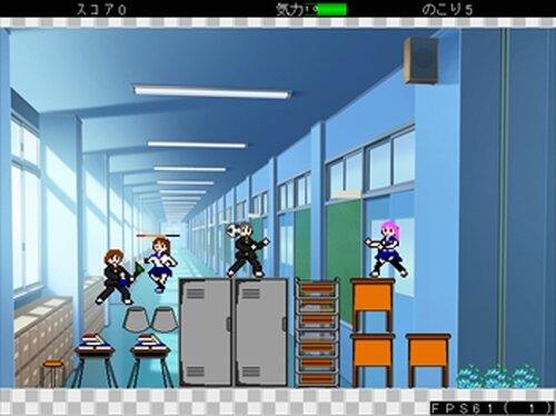 おくじょう! ~俺の弁当計画~【追試版】 Game Screen Shots