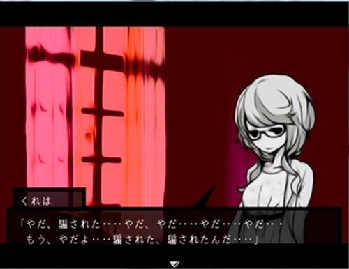 RxHpsychosis Game Screen Shot3