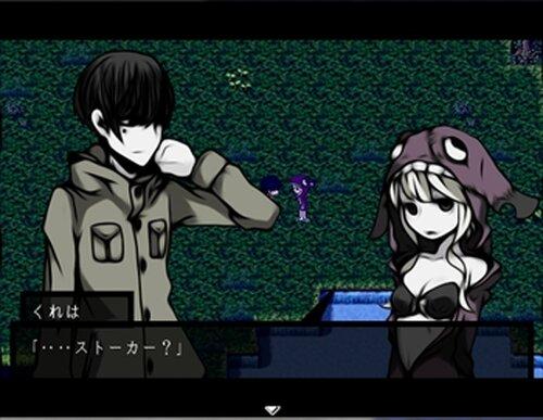 RxHpsychosis Game Screen Shots