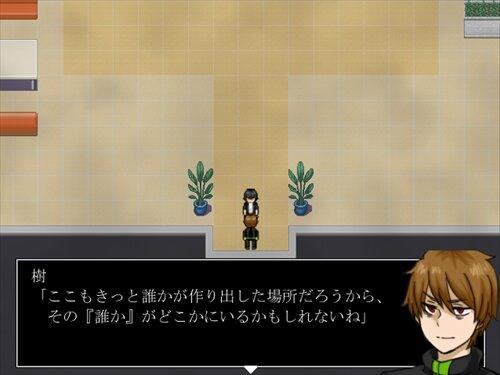 シニタガリオウエンカ 【ver.2.06】 Game Screen Shot