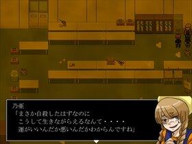シニタガリオウエンカ 【ver.2.04】 Game Screen Shot2